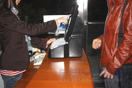 2011年深圳安博会北洋集团物联安防产品给力推荐
